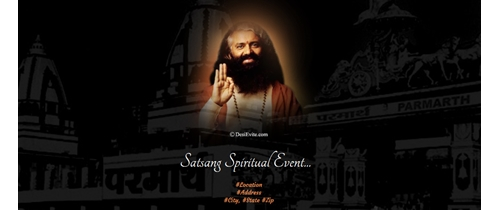 Blessings of Swami Saraswatiji Maharaj