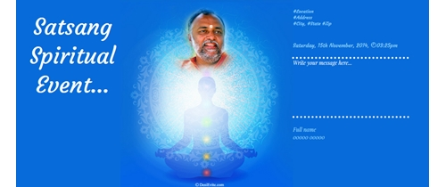 Spiritual event of Swami Sukhabodhananda Ji