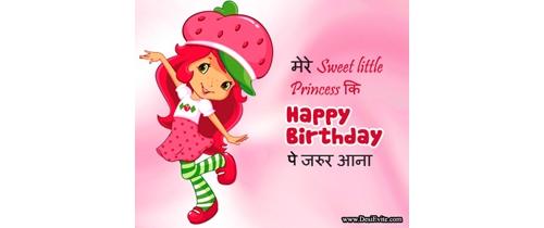 1st birthday invitation card in marathi newsinvitation invitation with image hindi english birthday stopboris Choice Image