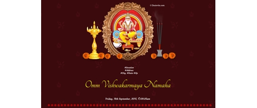 Vishwakarma Puja Invitation