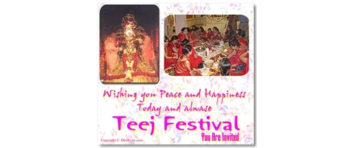 Teej Invitation
