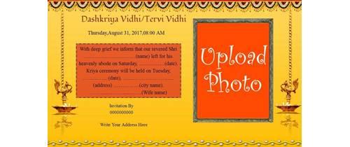 varsha shraddha  ceremony Invitation card