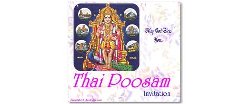 Thai Poosam Invitation
