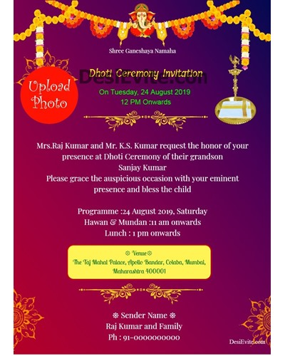 traditional-dhoti-ceremony-invitation-card-with-photo