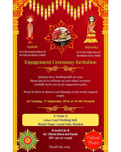 Tilak Ceremony card for whatsapp