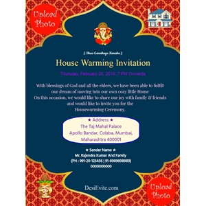 traditional-house-warming-invitation-card-3