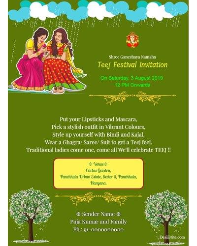 Free Teej Festival Invitation Card & Online Invitations