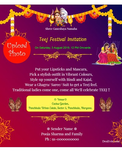 traditional-teej-invitation-mobile-ecard