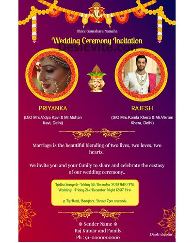 traditional-wedding-invitation-card-with-toran-and-kalash