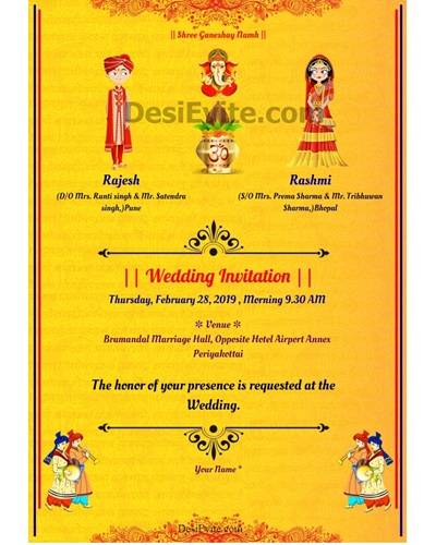 traditional-wedding-invitation-card-yellow-ornamental