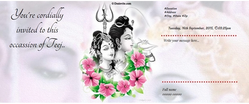 Cordially invited on this occassion of teej