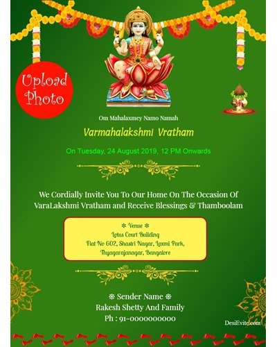 varmahalakshmi-invitation-card-with-photo
