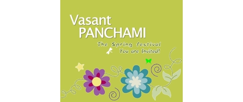 Vasant Panchami Invitation