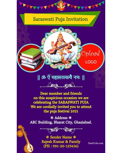 vasant-panchami-saraswati-puja-card-3-photo-upload