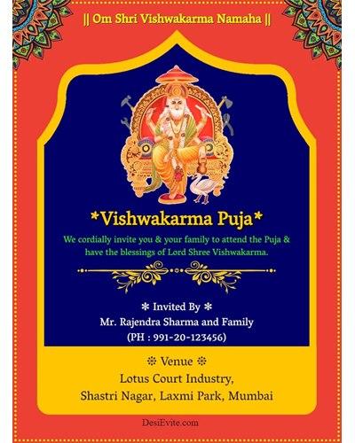 Premium Invitation Card Online Invitations In Gujurati