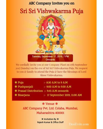 vishwakarma-puja-invitation-card-for-company