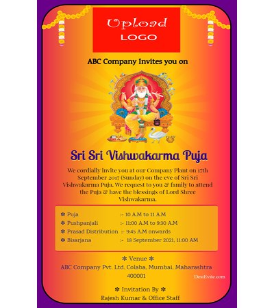 Vishwakarma puja invitation card for company with logo