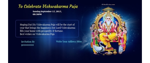 Shree Vishwakarma Puja Invitation