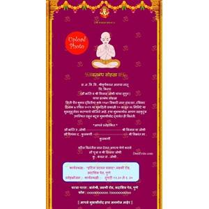 vratbandh-sohala-marathi-invitation-card