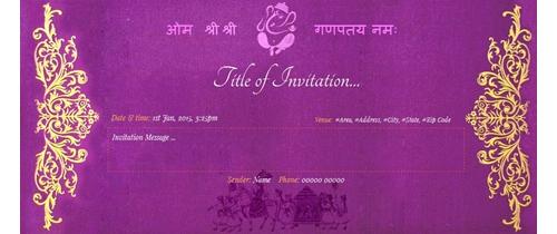 ओम श्री श्री गणपतय नमः Wedding Invitation
