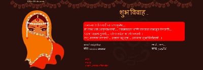 Wedding Invitation in Marathi: मराठी Theme मुंडावळ्या