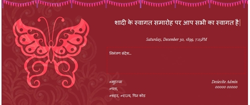 Free Reception Bahu Bhaat Party Invitation Card Online