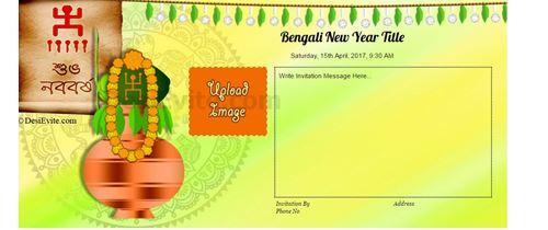 Pahela Baishakh Bengali new year (nababarsha)