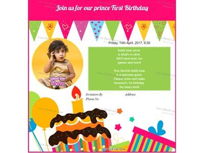 First birthday High Resolution Invitation Card