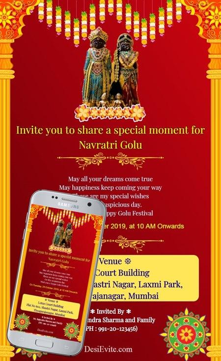 navratri-golu-invitation-card-with-photo (நவராத்திரி கொலு விழா அழைப்பிதழ்)