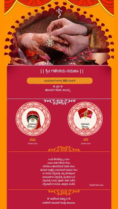 engagement invitation card maker online invitations in kannada
