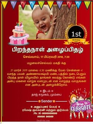 Prime Birthday Invitation Cards Models Shilohmidwifery Com Funny Birthday Cards Online Fluifree Goldxyz