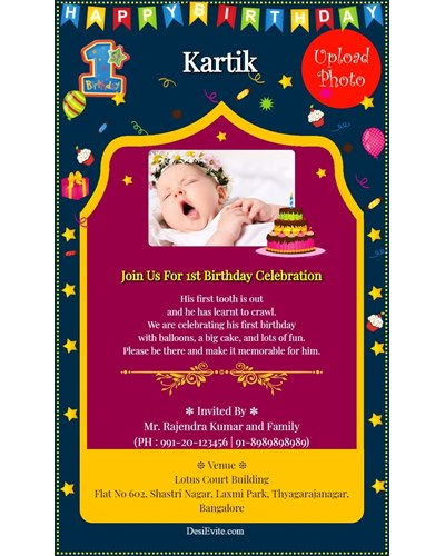 birthday-card-with-option-to-change-birthday-number