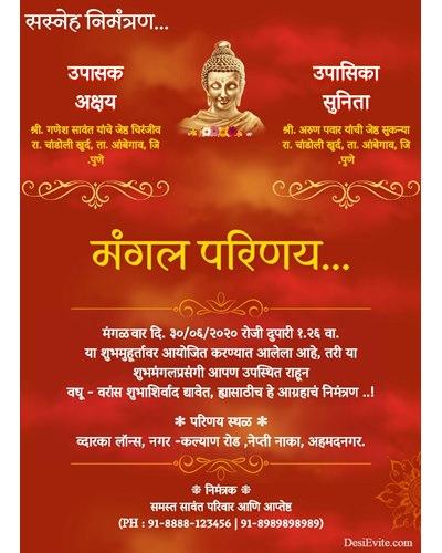 buddhist-mangal-parinay-invitation-card