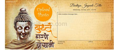 Wishing you peace and tranquillity on Budha Jayanti