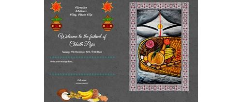 Chhath Puja Invitation