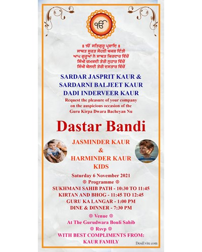 dastar-bandi-invitation-card