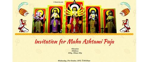 Bengali Durga Puja invitation
