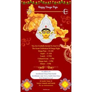 durga-puja-invitation-card-bengali-theme