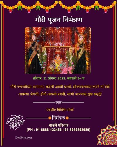 gauri-pujan-invitation-card-