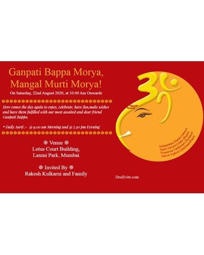 Prayers On Ganesh Chaturthi please join us
