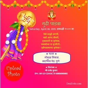 gudi-padwa-invitation-card-