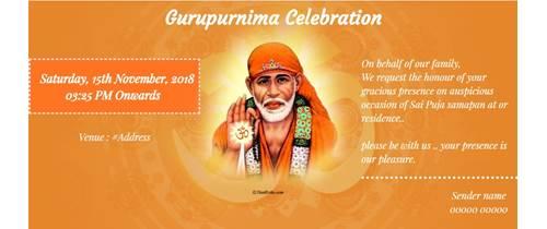 Gurupurmina Invitation Card(Saibaba)