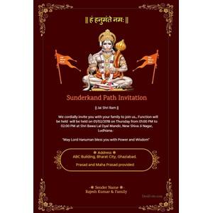 hanuman-chalisa-invitation-card