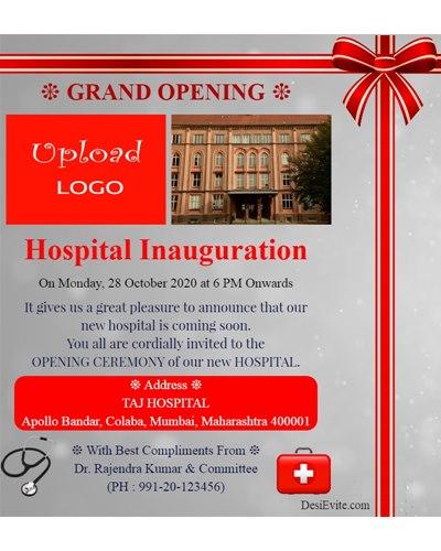 hospital-inauguration-invitation-ecard