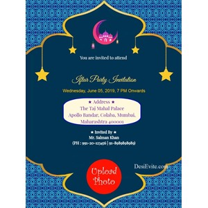 iftar-party-invitation-card-with-photo