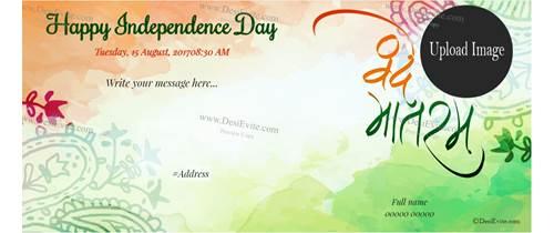 Independence Day Hindi Invitation Card