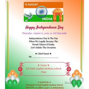 independence-day-free-invitation-card