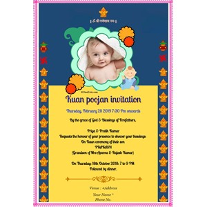 Kuan poojan / Noolukettu /chola ceremony / बारसे invitation card