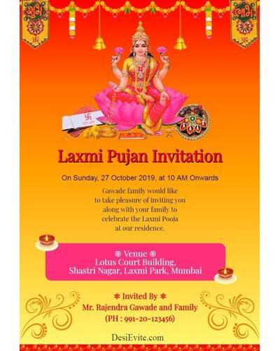 laxmi-pujan-chopda-pujan-invitation-card
