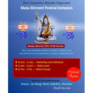 maha-shivaratri-program-invitation-card